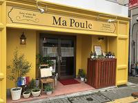 Ma Pouleでデジュネ - Epicure11