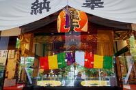 川越 - 何となく晴!blog2