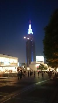 七夕の夜 7/9 - つくしんぼ日記 ~徒然編~