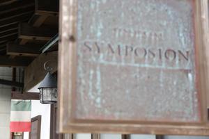 鎌倉・坂の下 -SYMPOSION(シンポジオン)①- - MEMORY OF KYOTOLIFE