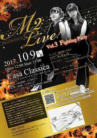 M2ライブのお知らせ☆ 2017.10.9 月/祝日 - takatakaの日記