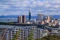 愛宕神社からの眺め - 信仙のブログ