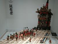 京都・祇園祭も鉾建てが始まりました。 -  「幾一里のブログ」 京都から ・・・