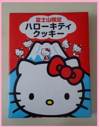 souvenir from japan - home3