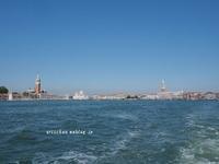 ヴェネツィア@船の旅♪ - アリスのトリップ