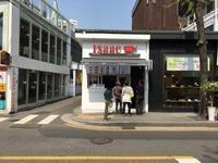 2017年4月ソウル旅行⑨ 3日目 遅めの朝食は久しぶりに「BEANSBINS COFFEE」でイチゴワッフルを☆ - ∞ しあわせノート ∞