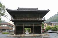 赤岩寺 - shio。。のその日暮らし