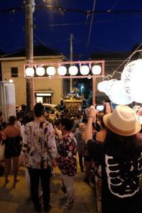 2017  秋谷神明社御祭禮−33 - sadwat  blog