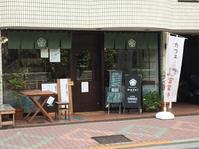 ごはん×カフェ madei (までい) @ 浅草 - 365日~ランチ日和♪