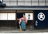 【 NAGAI TIMES - No.06「 @ 丸大扇屋 」 】 - 劇団美意識 AKiRa times