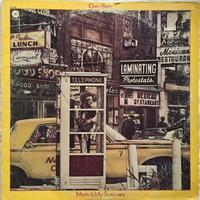 Gary Bartz ‎– Music Is My Sanctuary - まわるよレコード ACE WAX COLLECTORS