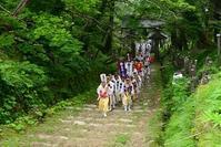 蓮華奉献入峯  山上ヶ岳 - 峰さんの山あるき