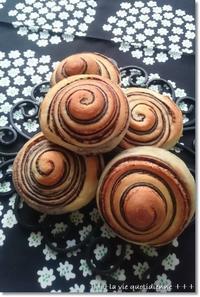 あっと言う間に無くなったチョコの切り株パンと王子用の椅子 - 素敵な日々ログ+ la vie quotidienne +
