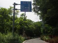 県道171号線 - 宙 Iro