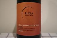 ルーナ アルジェンタ ネグロアマーロ・プリミティーヴォ アパッシート イタリア - アルさんのつまみ食い2