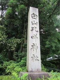 愛知・金沢・福井へ行ってきました(*^^*) ③ - るみえ~る くろす