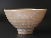 今週の出品作327 井戸茶碗 - 井戸茶碗