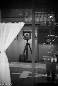 Self Portrait - Gomazo's slow life - take it easy