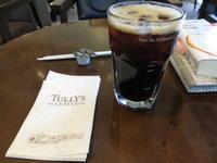 タリーズコーヒー 巣鴨地蔵通り店   ☆☆☆ - 銀座、築地の食べ歩き