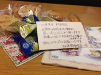 ♪大久保混声合唱団60周年記念演奏会終了 - ピアニスト&ピアノ講師 村田智佳子のブログ