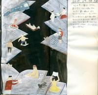 daily drawing 2017.07.08. - yuki kitazumi  blog