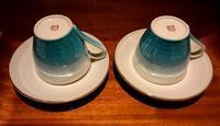 「辰巳亭」のコーヒーカップ - 金沢犀川温泉 川端の湯宿「滝亭」BLOG