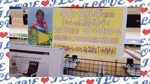 ★暑さに備えてビタミン摂取 - キムスルギ P★LEAGUEオフィシャルブログ