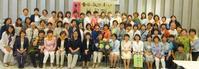 「政界への女性進出を!」全国フェミニスト議員連盟@岐阜 - FEM-NEWS
