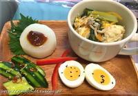 平日はおウチご飯でダイエット。 - 今日の晩御飯何作ろう!?(2)