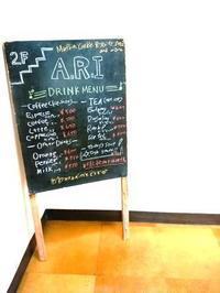 A.R.I@青山 - e-cake 開業からの・・その後~山梨県甲州市のカップケーキ屋「e-cake」ができるまで since 2010.1.~