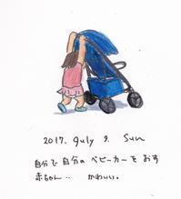 ベビーカーを押すベビー - 一天一画   Yuki Goto