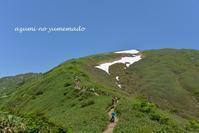 谷川岳・天神尾根を登る♪ - azumiの夢まど