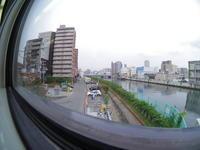「大回り乗車」 - おやぢの絵日記(仮)