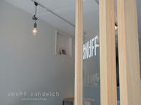 snuff sandwich    初台 - Favorite place  - cafe hopping -