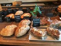 ハワイ:Central Bakery Kahala - 転々娘の「世界中を旅するぞ~!」