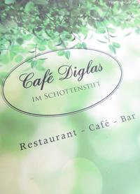 緑の心地良いカフェでランチタイム - Tortelicious Cake Salon