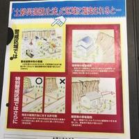 土砂災害区域の建築 - スタジオ紡