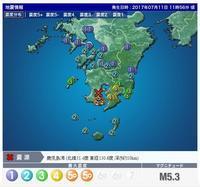 鹿児島で震度5強 - 20140427