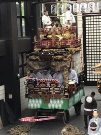 祇園祭 - 川豊本店ブログ