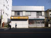 ビフォーアフター/柏ボックス - K+Y アトリエ一級建築士事務所