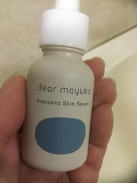 dear mayuko 【イノセントスキンセラム】で夏のお肌も完璧! - ルーシュの花仕事