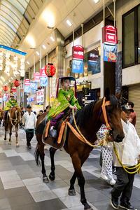 祇園祭2017 お迎え提灯 - 花景色-K.W.C. PhotoBlog