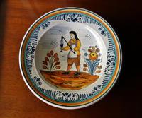 カタラン手描き絵皿2  - スペイン・バルセロナ・アンティーク gyu's shop
