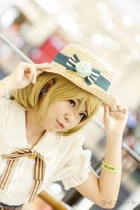 Saiko Anime 2017/07/09 3日目 - Rayblade Photos