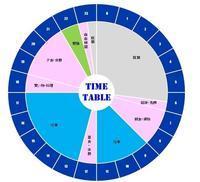 Excelワザ_時計型時間割の作り方 - 京都ビジネス学院 舞鶴校