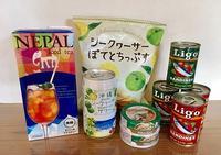 【KALDI】カルディでみつけたLigoサーディン缶で超簡単絶品オシャレな1品に!(レシピあり) - 10年後も好きな家