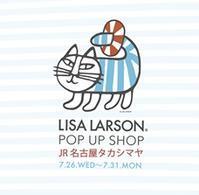 【リサラーソン】ジェイアール名古屋タカシマヤでリサラーソン限定ショップイベント! - 10年後も好きな家