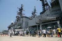 護衛艦さわぎり - オデカケビヨリ