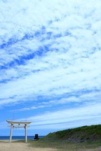 Sun 3 Sunday - sky blue & marine blue - - paradise camera