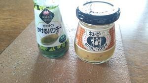 攻める食卓 - Tea's room  あっと Japan